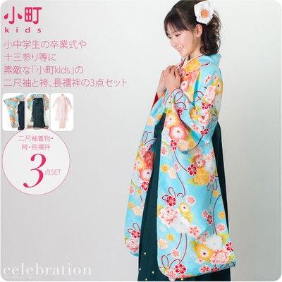 小学生袴の卒業式