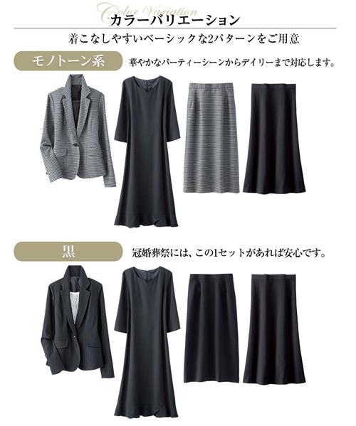 卒業式・入学式のセレモニースーツ